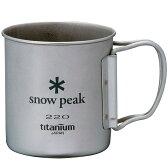 スノーピーク(snow peak) チタンシングルマグ 220ml フォールディングハンドル 220ml MG-041FHR【あす楽対応】