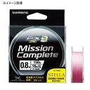 【送料無料】シマノ(SHIMANO) ミッション コンプリート EX8 150m 0.4号 トレーサブルピンク PL-M58M Tピンク 0.4