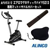 ������̵���ۥ��륤��(ALINCO) AFB5213��������ޥ��ͥƥ��å��Х���5213�����ѥޥåȡߥ��ɥ륫�С����å� �ѡ��ե����ȥ��åȡ�SMTB��
