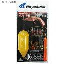 ハヤブサ(Hayabusa) 小アジ専科 上カゴサビキセット リアルアミエビ5本鈎 鈎8/ハリス2 赤 HA211