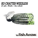 フィッシュアロー DKチャター・ウィードレス 7g #21 ウォーターメロンチャート2