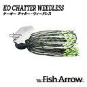フィッシュアロー DKチャター・ウィードレス 10g #21 ウォーターメロンチャート2