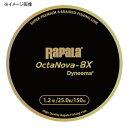 Rapala(ラパラ) オクタノヴァ8X 150m 1.0号 ライムグリーン R8X150M10LG