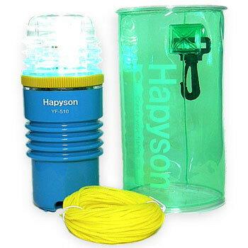 ハピソン 乾電池式 LED 水中集魚灯ミニ YF-510