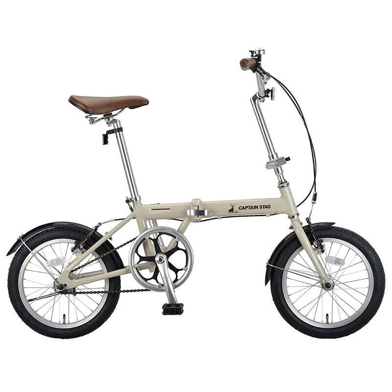 キャプテンスタッグ 16インチ 折りたたみ自転車