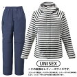 HELLY HANSEN(ヘリーハンセン) HOE11400 SCANDZA HELLY RAIN SUIT WM BD(ボーダーネイビー)