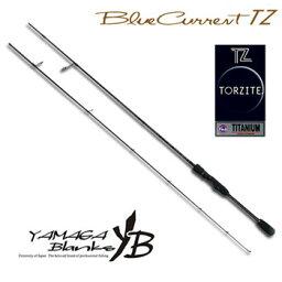 YAMAGA Blanks(ヤマガブランクス) Blue Current(ブルーカレント)JH Special 610/TZ BLC610TZ