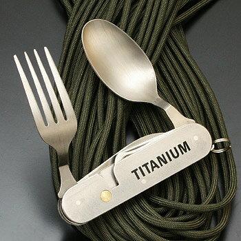 ノースマン チタニウム キャンピング KT-525