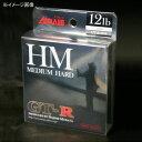 サンヨーナイロン GT-R HM 100m 8LB ナチュラルクリアー