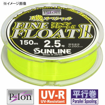 サンライン 磯スペシャル ファインフロートII 3号 150m