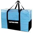 キャプテンスタッグ(CAPTAIN STAG) 輪行袋 16-20インチ向け 折りたたみ自転車用バッグ ライトブルー Y-5500