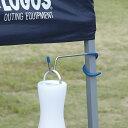 ロゴス(LOGOS)Qsetメイト・ランタンフック71907001