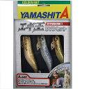 ヤマシタ(YAMASHITA) エギ王 DVDセット A A