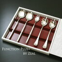 ZEAL(ジール) FUNCTIONプラス 5本セット