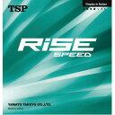 ヤマト卓球 ライズ スピード 4 040(レッド) YTT-20036