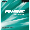 ヤマト卓球 ライズ スピード 5 040(レッド) YTT-20036