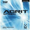 ヤマト卓球 アグリット スピード 4 040(レッド) YTT-20046