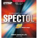 ヤマト卓球 スペクトル・21sponge 3 020(黒) YTT-20072
