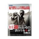 екб╝е╩б╝┐╦ DVD ║┘╗│─╣╝гд╬╜┬дъеяеле╡ео╣╢╬м╦б 9784