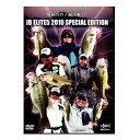 釣りビジョン JBエリート5 2010スペシャルエディション DVD117分