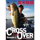 д─дъ┐═╝╥ CrossOver3 DVD 165╩м