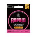 Rapala(ラパラ) ラピノヴァ・エックス マルチゲーム 100m 0.3号/7.2lb ピンク RLX100M03PK