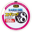 е╟ехеиеы(DUEL) HARDCORE X8 еиеоеєе░ 150m 1╣ц/20lb е▀еыенб╝екеьеєе╕ H3301-MO