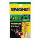 ヤマシタ(YAMASHITA) YSスナップ S YSSS