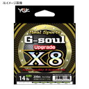 YGKよつあみ リアルスポーツ G-soul X8 アップグレード 150m 0.8号/16lb
