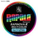 Rapala(ラパラ) ラピノヴァ・エックス マルチカラー 200m 1.2号/22lb マルチ RXC200M12MC