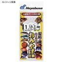 ハヤブサ(Hayabusa) 堤防・磯 おみやげ仕掛 鈎3/ハリス2 白 HD190