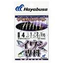 е╧ефе╓е╡(Hayabusa) едеяе╖└ь▓╩ е╡е╨╚щ е▒едереще╣е┌е╖еуеы │├4/е╧еъе╣1 ╟Єб▀╢т HS452