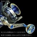リブレ(LIVRE) POWER(パワー) シマノ18000番〜20000番用 左巻き 88mm GMG(ガンメタ×ゴールド) PW88-SL182-GMG
