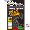Fishing Fighters(フィッシング ファイターズ...