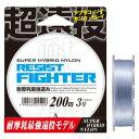 ヤマトヨテグス(YAMATOYO) レジストファイター 200m 3号 グレー