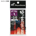 е╧ефе╓е╡(Hayabusa) ╜╓┤╙еве╖е╣е╚е╒е├еп е└е╓еы 1cm 3/0╣ц FS455-3/0