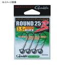 がまかつ(Gamakatsu) ラウンド25R 1/0-1.8g NSB 67606