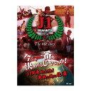 ─рдъе╙е╕ечеє J1 е╔еъб╝ере▐е├е┴ 2014 The true storys DVD130╩м