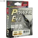 евеые╒ебе┐е├епеы(alpha tackle) Power Eye WX8 MARKED 300m 0.8╣ц/16lb 24616