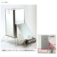 SOTO たくみ香房専用 スモークダクト ST-1291の画像