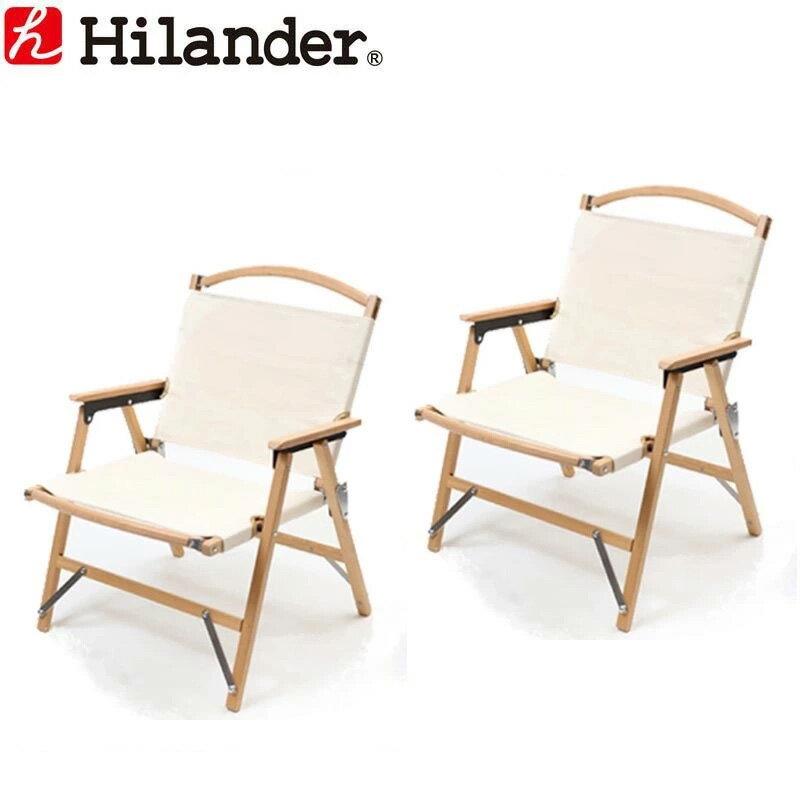 Hilander(ハイランダー) ウッドフレームチェア コットン【お得な2点セット】 2脚セット アイボリー(コットン生地) HCA0180