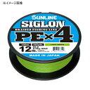 サンライン(SUNLINE) シグロン PE×4 150m ...