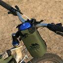 ジャンド(JANDD) Bottle Bike Bag(ボトル バイク バッグ) アボカドグリーン 29700011