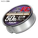 サンライン(SUNLINE) ソルティメイト システムショックリーダー FC 50m 7号/25lb クリア