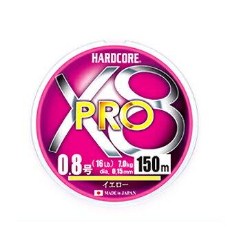 デュエル(DUEL)HARDCOREX8PRO(ハードコアX8プロ)300m1.0号5色マーキングH3895