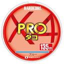デュエル(DUEL) HARDCORE X4 PRO タコ(...