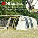 Hilander(ハイランダー) エアートンネル ROOMY(ルーミィ) HCA0221