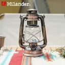 Hilander(ハイランダー) アンティークLEDランタン ブロンズ HCA0230