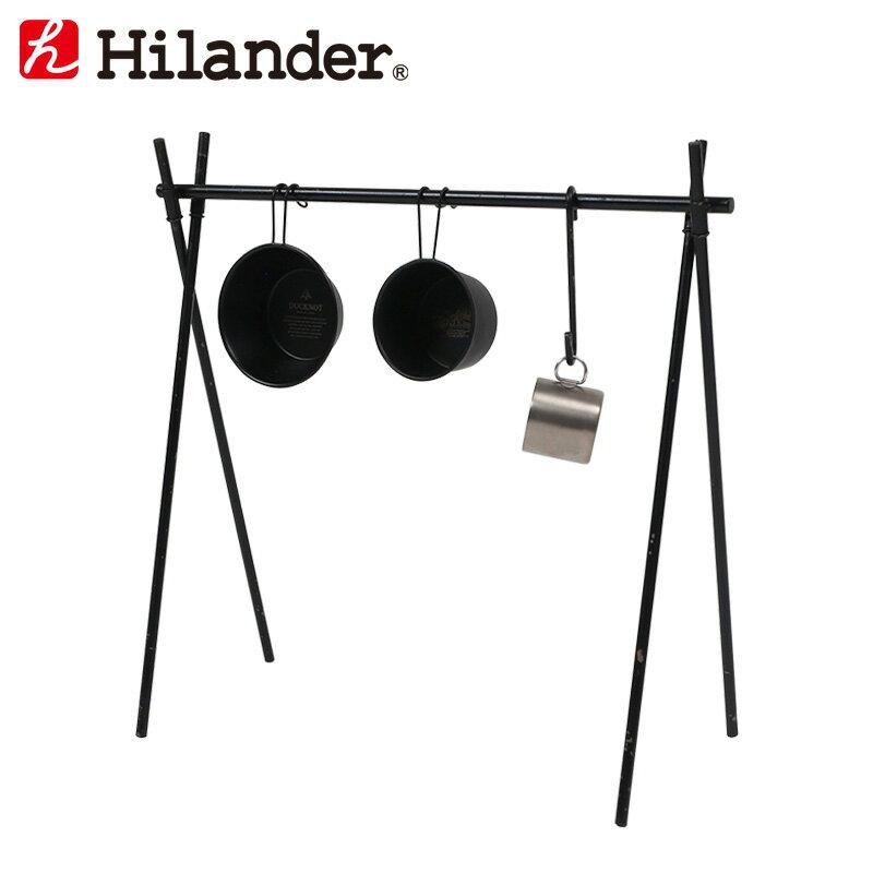 Hilander(ハイランダー) アイアンハンガーラック