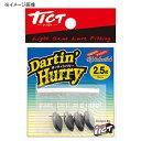 TICT(е╞егепе╚) DARTIN HURRY(е└б╝е╞егеєе╧еъб╝) 4.0g